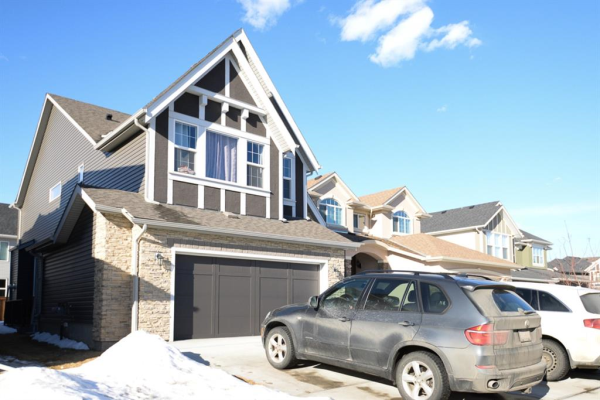 226 CRANARCH Terrace SE, Calgary