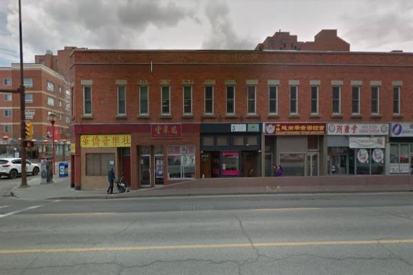 202 Centre Street SE, Calgary