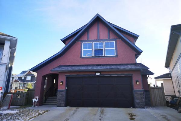 224 Mahogany Bay SE, Calgary