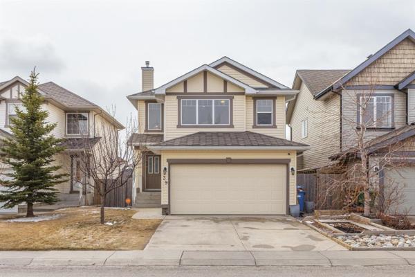 39 Evansmeade Crescent NW, Calgary