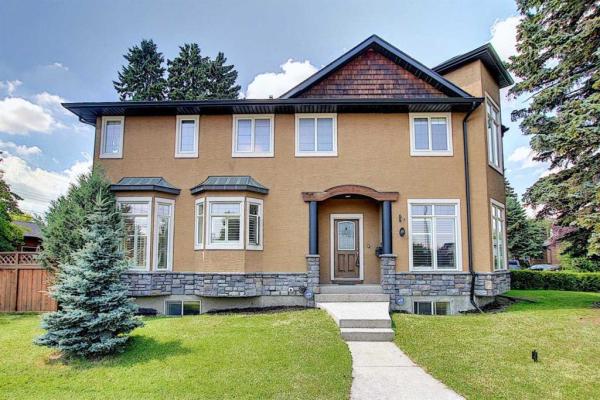 529 21 Avenue NE, Calgary