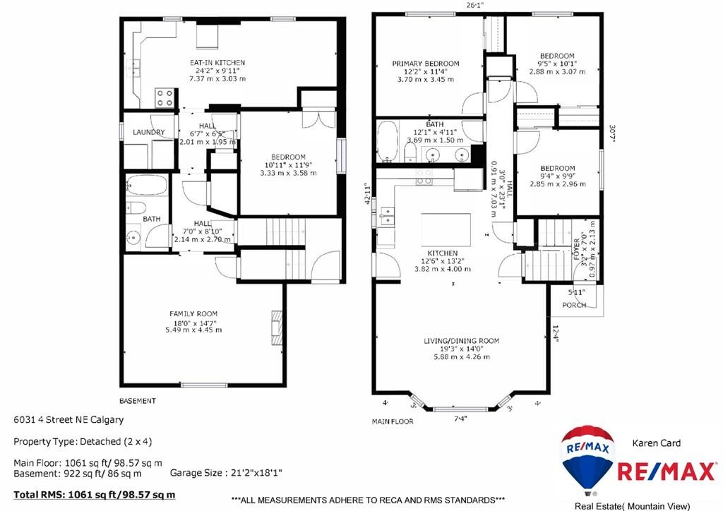 Listing A1132149 - Large Photo # 17