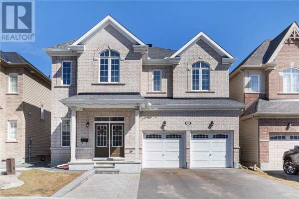 204 ASPER TRAIL CIRCLE, Ottawa