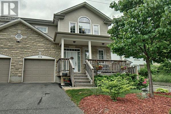 978 HOOPER STREET, Ottawa