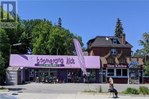 1054-1056 BANK STREET, Ottawa