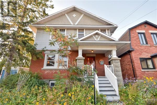 369 WILMONT AVENUE, Ottawa