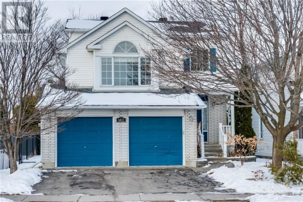 6413 BEAUSEJOUR DRIVE, Orleans