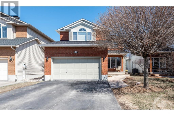 952 HOLLOW TRAIL GATE, Ottawa
