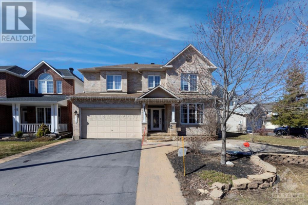 2146 BLUE WILLOW CRESCENT, Ottawa