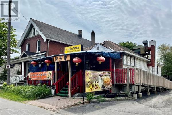 178 MCARTHUR AVENUE, Ottawa
