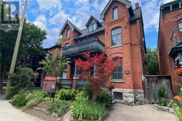 543 GILMOUR STREET, Ottawa