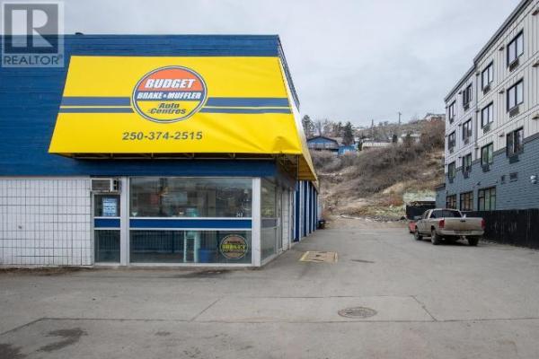243 VICTORIA STREET W, Kamloops
