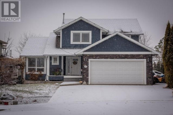 5674 HARPER PLACE, Kamloops