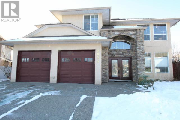 2025 PANORAMA CRT, Kamloops