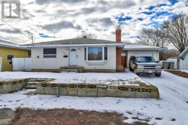 467 MULBERRY AVE, Kamloops