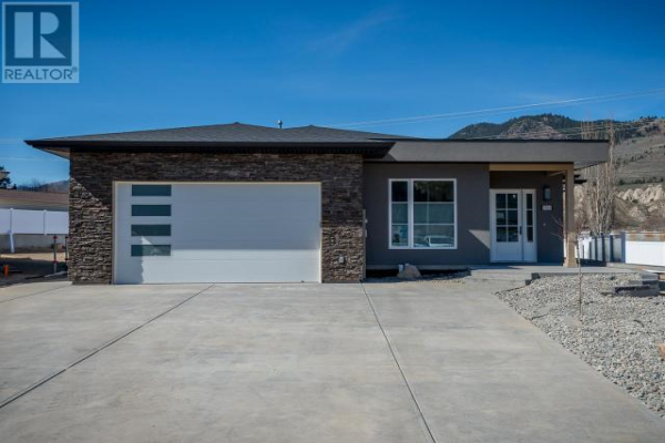 5566 COSTER PLACE, Kamloops