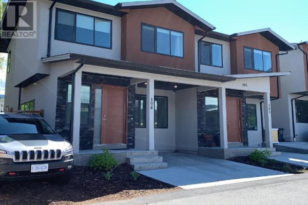 104 - 703 FORESTBROOK DRIVE, Penticton