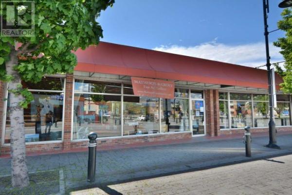 203 MARTIN STREET, Penticton