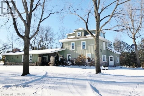 255 CEDAR BANK ROAD, Peterborough