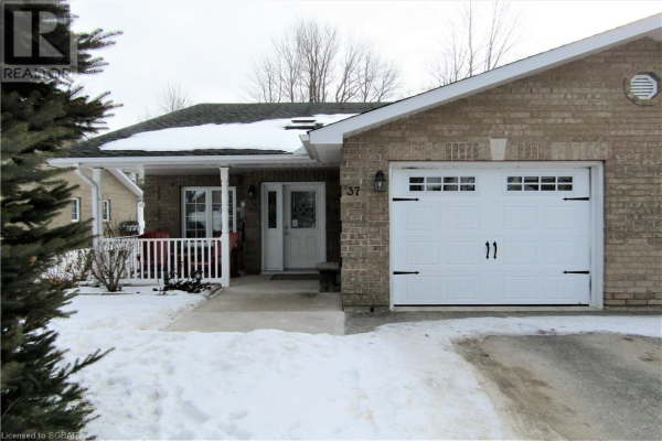 37 MEADOW LANE, Wasaga Beach