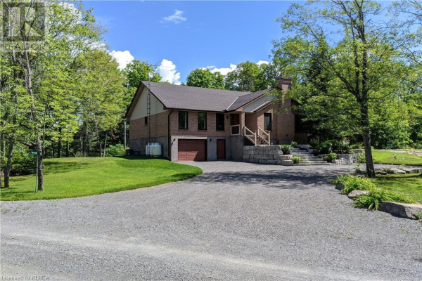 2331 LAKESIDE ROAD, Lakefield