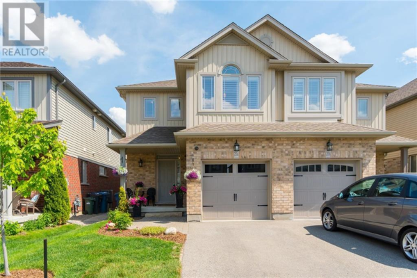 204 COULING Crescent, Guelph