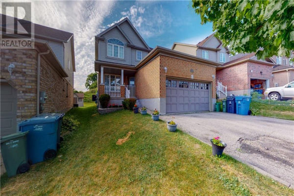 107 Flaherty Drive, Guelph