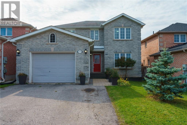 199 ESTHER Drive, Barrie