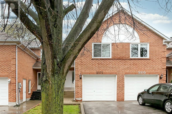 2571 ADDINGHAM Crescent, Oakville