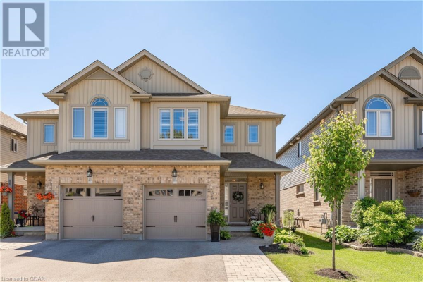 206 COULING Crescent, Guelph