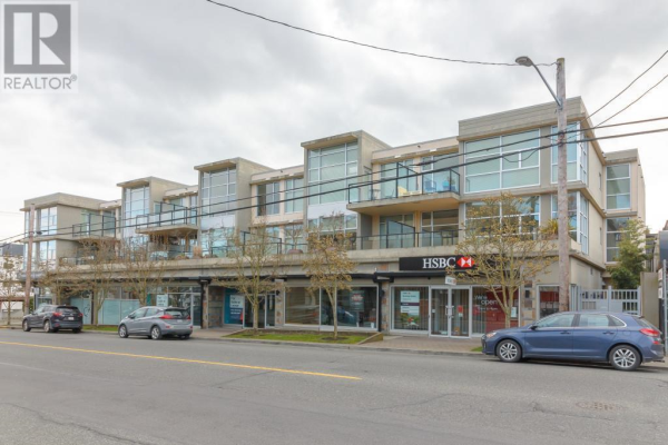 205-1831 Oak Bay Ave, Victoria