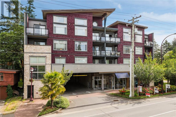 409-844 Goldstream Ave, Victoria