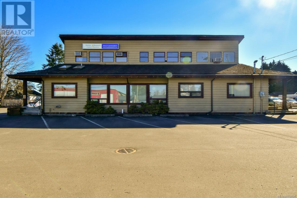 1631 Island Hwy, Campbell River