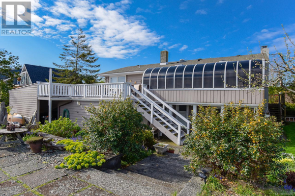 2445 Island Hwy S, Campbell River