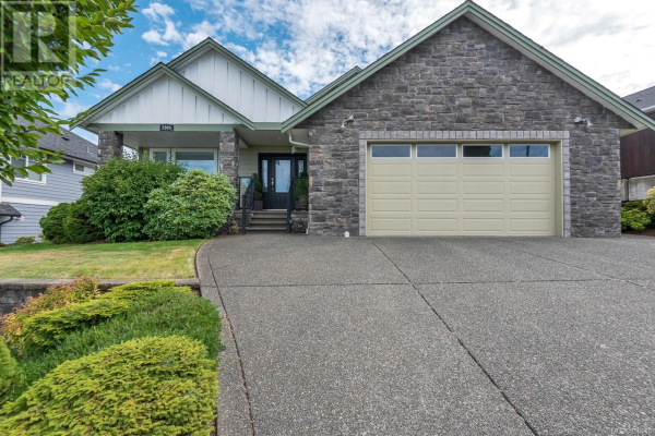 2945 Pacific View Terr, Campbell River