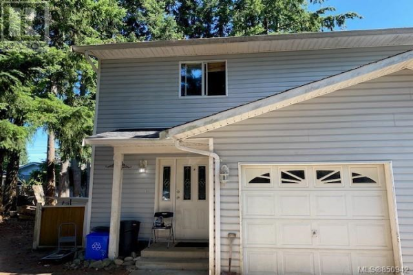 264A Westgate Rd, Campbell River