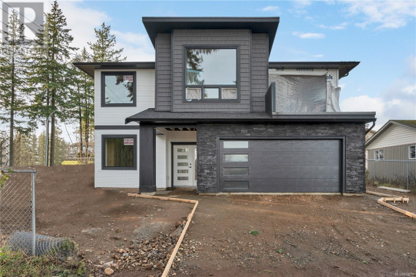 260 5th Ave, Campbell River