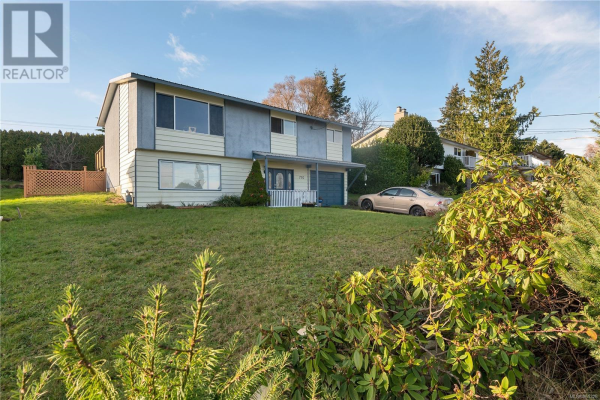 770 Galerno Rd, Campbell River