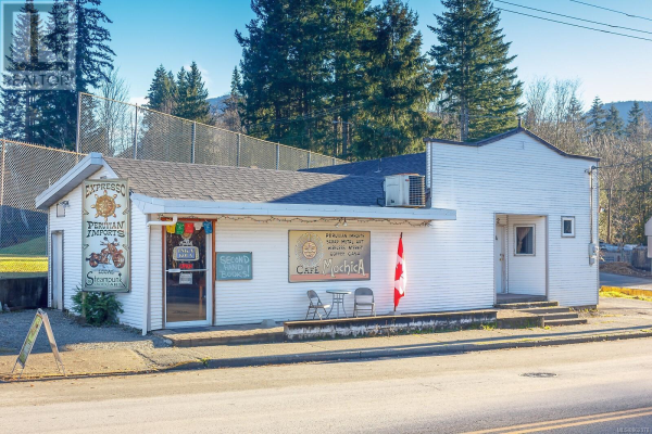 212 South Shore Rd, Lake Cowichan