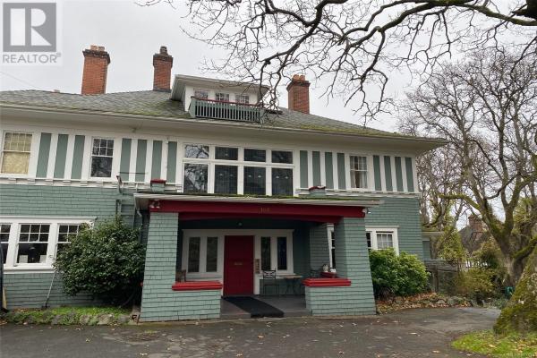 1031 Terrace Ave, Victoria