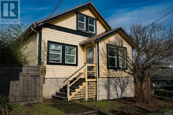 470 Franklyn St, Nanaimo