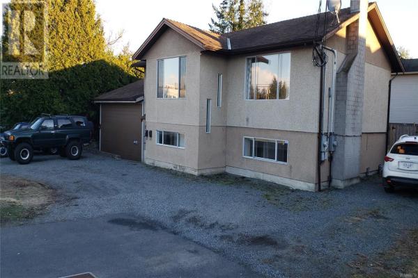 1625 Northfield Rd, Nanaimo