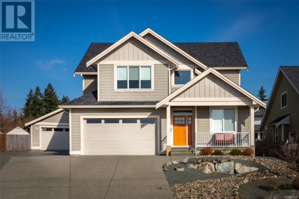 226 Marie Pl, Campbell River
