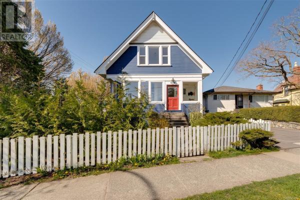 504 Craigflower Rd, Victoria