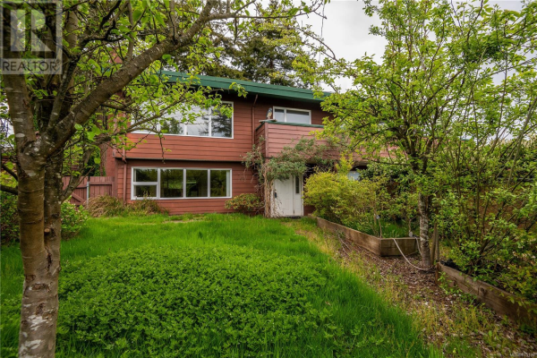 201 McCarthy St, Campbell River