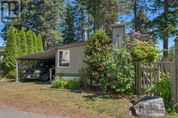 6 2100 Campbell River Rd, Campbell River