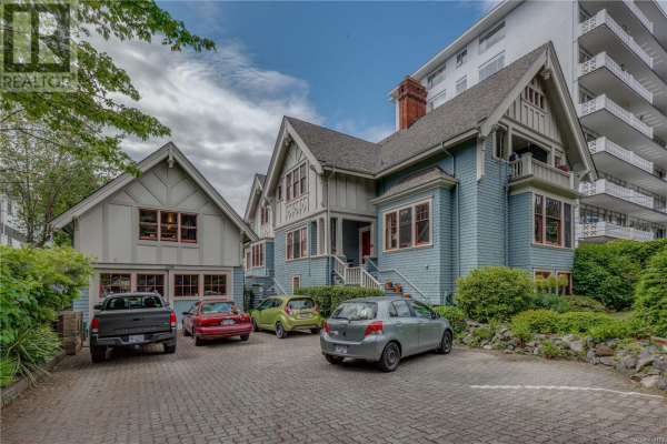 228 Douglas St, Victoria