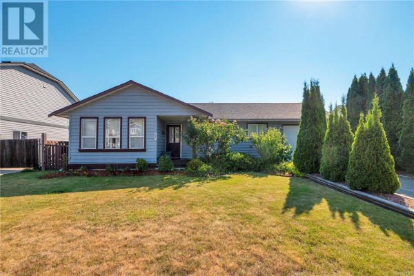 2375 Galerno Rd, Campbell River