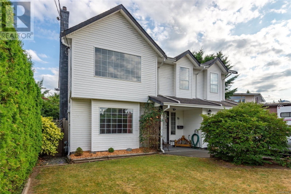 281 Simms Rd, Campbell River