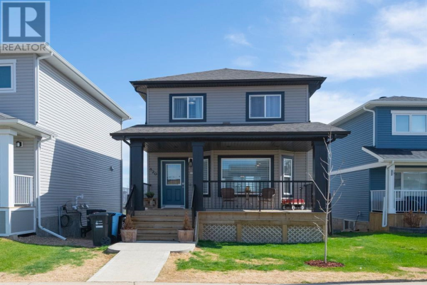 820 Athabasca Avenue, Fort McMurray